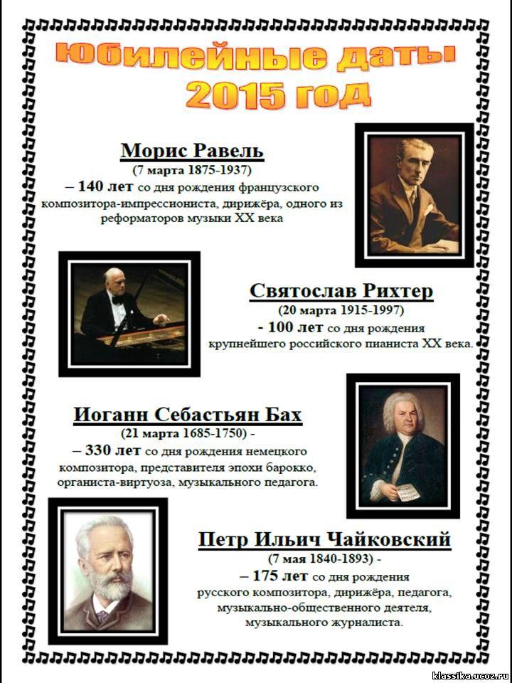 Вольфганг, амадей, моцарт всемирно известный австрийский композитор, исполнитель, автор и просто талантливый артист